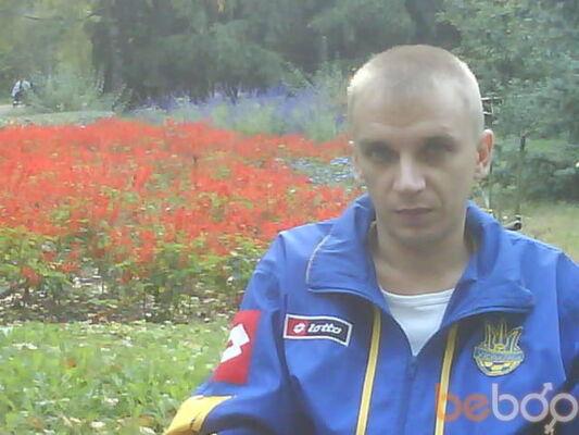 Фото мужчины dandima35, Донецк, Украина, 36