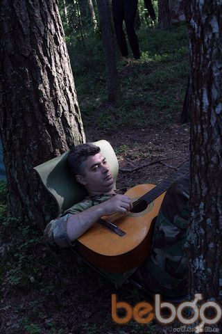 Фото мужчины AMIGO, Нижний Новгород, Россия, 45