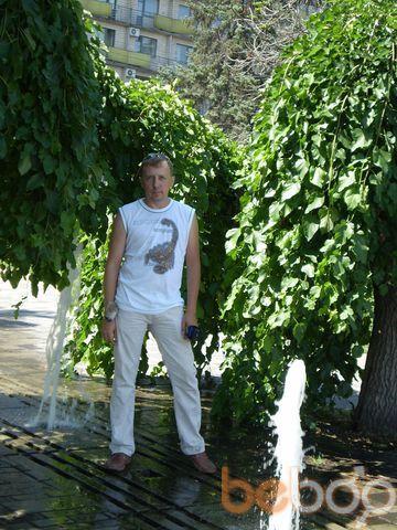Фото мужчины slavamers, Днепропетровск, Украина, 46