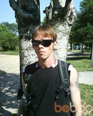 Фото мужчины Dollar666, Херсон, Украина, 36