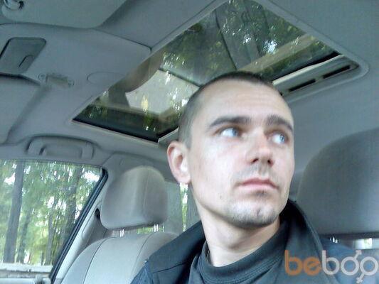Фото мужчины Taras, Шпола, Украина, 32