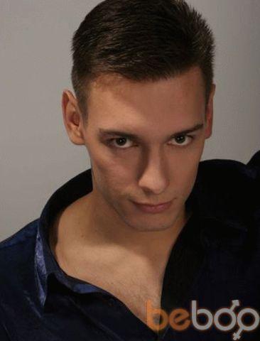 Фото мужчины BeBoo, Ульяновка, Украина, 36