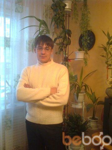 Фото мужчины Apostol, Братск, Россия, 29