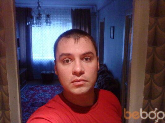 Фото мужчины Романыч, Донецк, Украина, 38