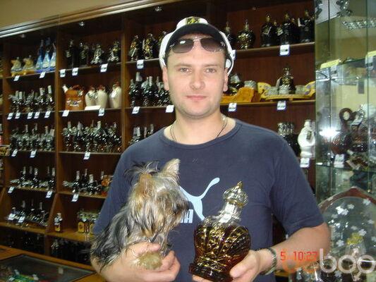 Фото мужчины макс, Нижний Новгород, Россия, 44