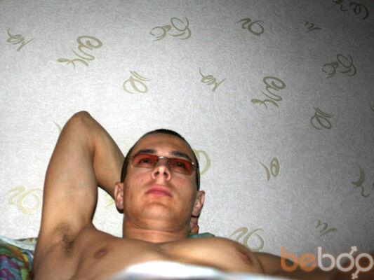 Фото мужчины aHgpI0xa, Ульяновск, Россия, 29