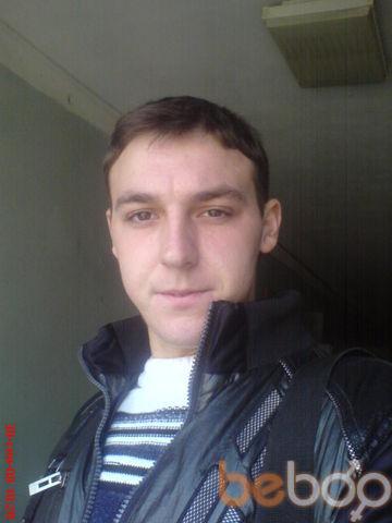 ���� ������� vitalik, ��������������, �������, 27