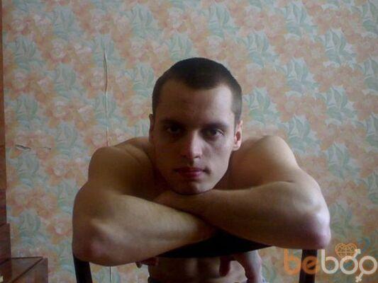 Фото мужчины Seregafaktor, Харьков, Украина, 29