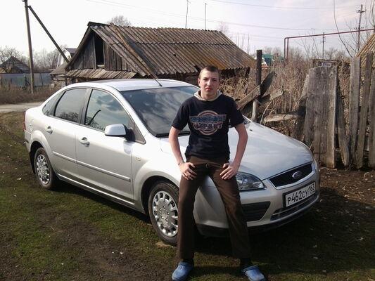 Фото мужчины Сергей, Самара, Россия, 22