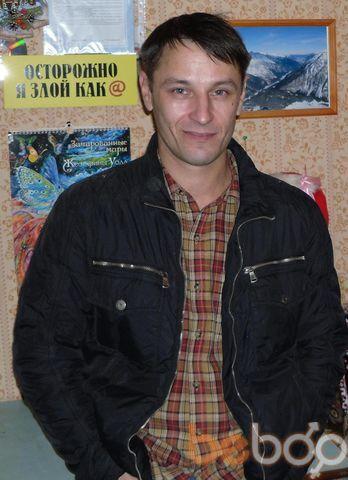 ���� ������� xerixor, �������, ������, 39