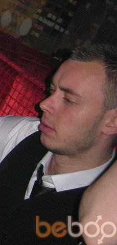 Фото мужчины Jorjik, Кишинев, Молдова, 28