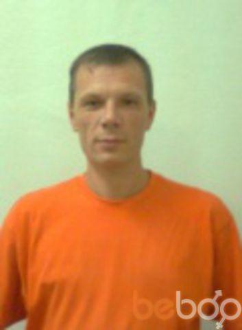 Фото мужчины cergeu, Владивосток, Россия, 38