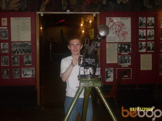 Фото мужчины ВЛАДИМИР, Жодино, Беларусь, 31