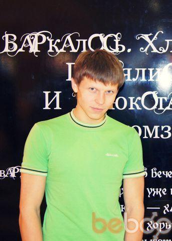 Фото мужчины Jack, Днепропетровск, Украина, 25