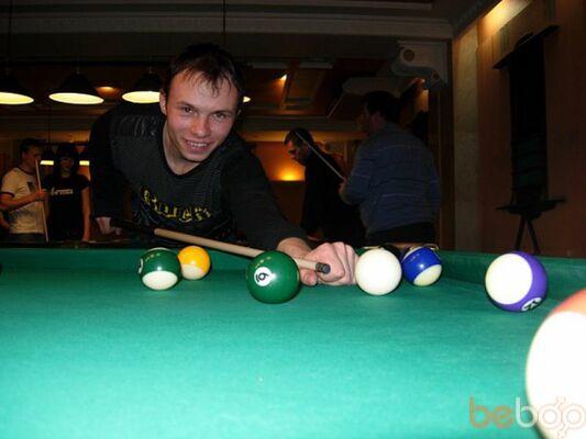 Фото мужчины mihannik, Верхняя Салда, Россия, 29