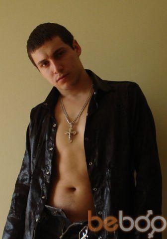 ���� ������� BRAID, ��������, �������, 29