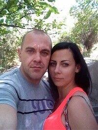 Екатерина николаева на сайте знакомств