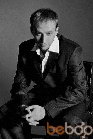 Фото мужчины Юрец, Улан-Удэ, Россия, 30