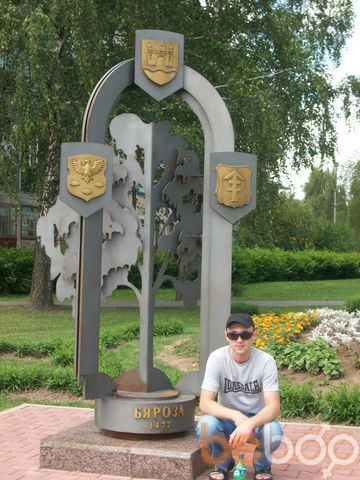 Фото мужчины lelik2011, Харьков, Украина, 35