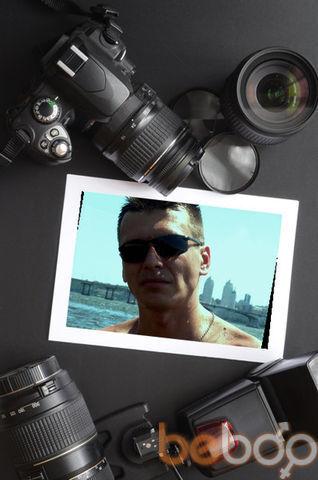 Фото мужчины SERGE, Днепропетровск, Украина, 45