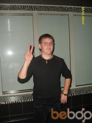 Фото мужчины Сашок, Нижний Новгород, Россия, 28