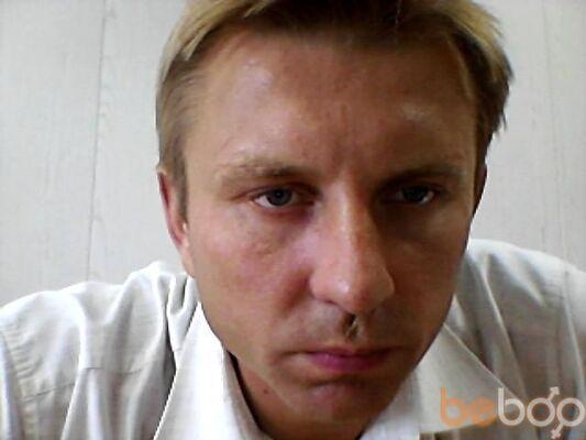���� ������� Jekus, ����, ������, 39