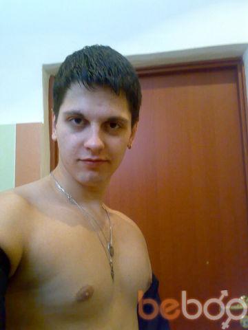 ���� ������� Nikita, ������, ������, 30