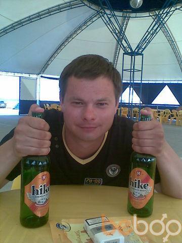 Фото мужчины Dimasn73, Киев, Украина, 35