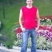 Фото мужчины Сергей, Мариуполь, Украина, 32