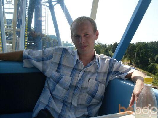 Фото мужчины markis13, Курган, Россия, 31