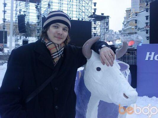 Фото мужчины Valerachik, Киев, Украина, 25