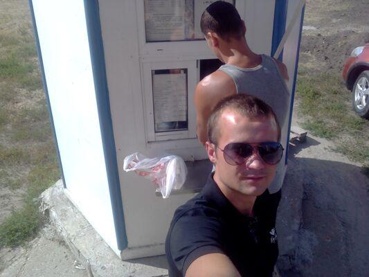 Фото мужчины Дмитрий, Казань, Россия, 22