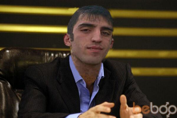 ���� ������� Dindaroglan, ���������, �����������, 29