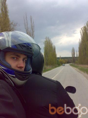 Фото мужчины Кирилл, Симферополь, Россия, 26