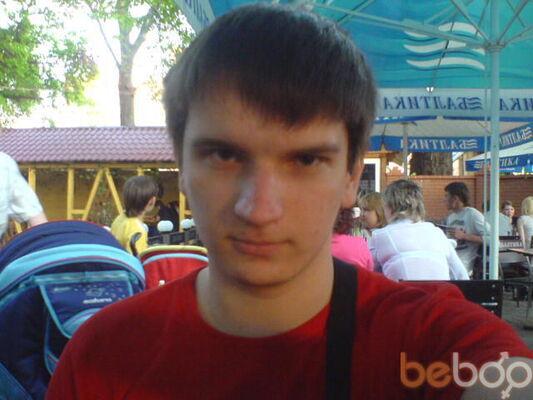 Фото мужчины Alex, Уфа, Россия, 29