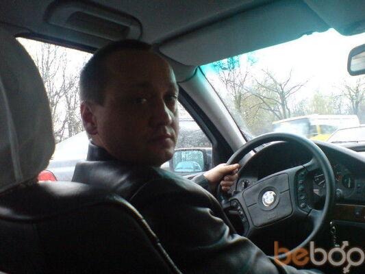 ���� ������� ivan, ����, �������, 47