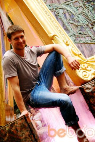Фото мужчины Sexymachokz, Алматы, Казахстан, 33