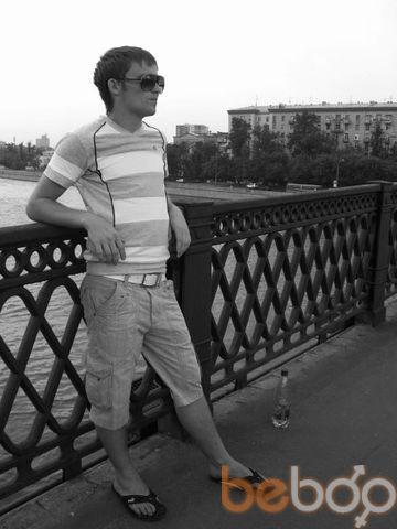 Фото мужчины Senior1353, Киев, Украина, 27