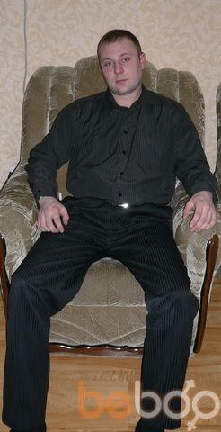 Фото мужчины Rinat, Макеевка, Украина, 33