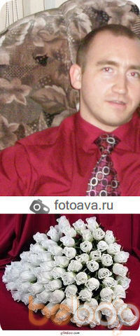 Фото мужчины ВАДИМ, Пенза, Россия, 39