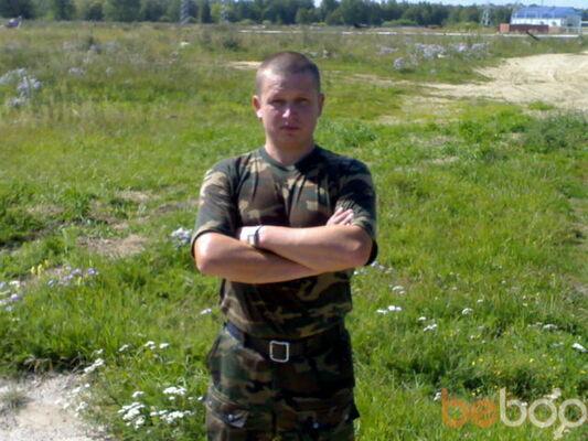 Фото мужчины Boton131274, Иркутск, Россия, 41