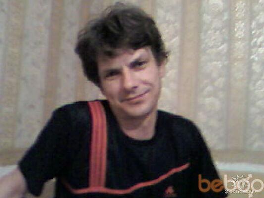 Фото мужчины GOGA, Григориополь, Молдова, 46