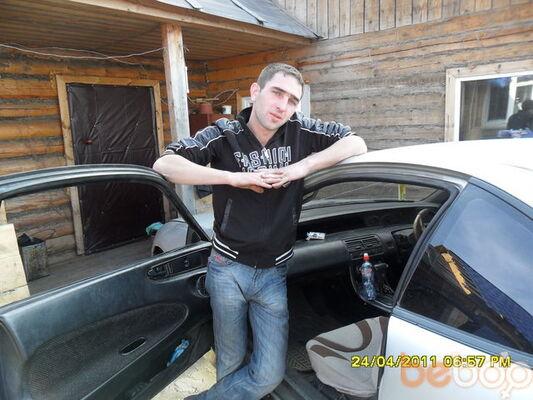 Фото мужчины sergey, Чита, Россия, 29