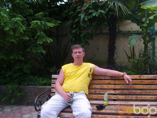 Фото мужчины vlad, Владикавказ, Россия, 42