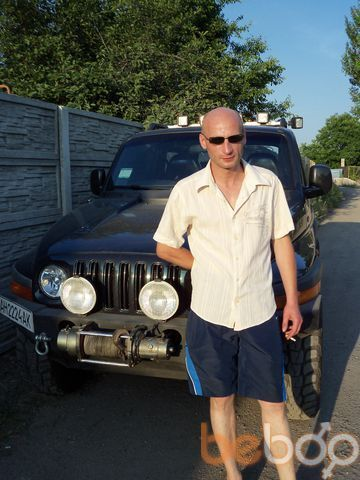 Фото мужчины pollubowwnic, Донецк, Украина, 40