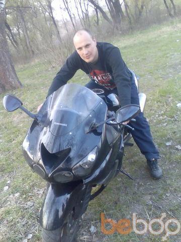 Фото мужчины muratti, Чернигов, Украина, 39