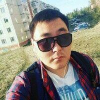Фото мужчины Алексей, Нерюнгри, Россия, 27