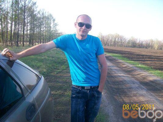 Фото мужчины Chelentano, Самара, Россия, 29