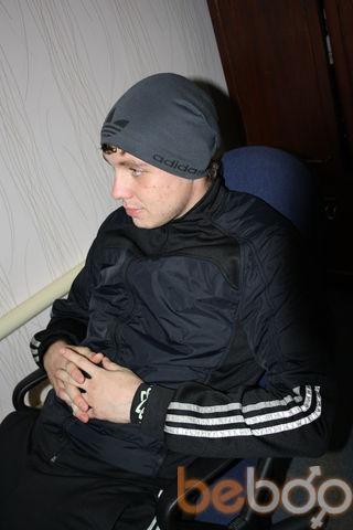 Фото мужчины Man9008, Шахты, Россия, 26