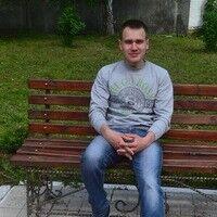 Фото мужчины Дима, Киев, Украина, 20